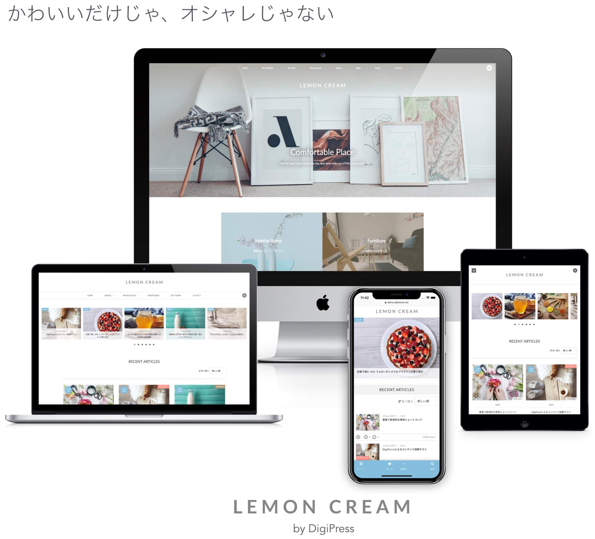 lemon-cream
