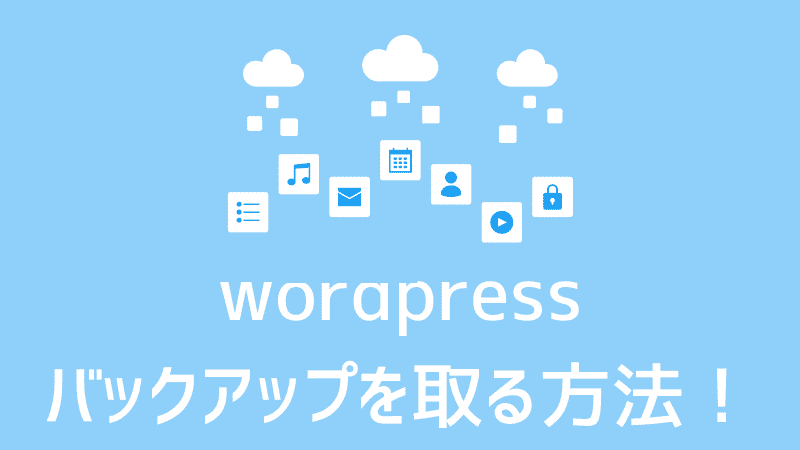 wordpress-backup-ic